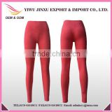 New Fashion Design Sexy Narrow Bottom Pencil Pants