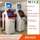hotel lobby kiosk/hotel touch screen kiosk/hotel check in and check out kiosk/hotel advertising kiosk