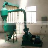 max. feed dia.10mm distilled grain micro powder pulverizer