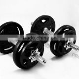 20kg adjustable free weights dumbbell set