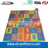 Virson Kids Waterproof Rubber Non-Toxic Puzzle EVA Play Mat                                                                         Quality Choice