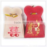 Cardboard box/chinese style/eco-friendly/paper case/candy box/wedding gift packaging/candy packaging