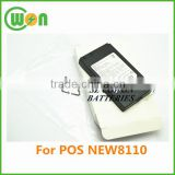 Rechargeable New POS new8110 battery ip425085 pos terminal battery battery 7.4V for POS terminal