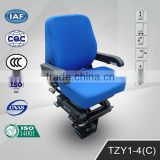 TZY1-4(C) Breathable Fabric School Bus Driver Seats