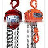 With high precision 5TON Handing manual chain hoist/building construction tools and equipment