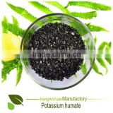 HAY Potassium humate agricultural fertilizers agro product