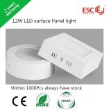 18W surface mounted panel light with CE RoHS certificate /led ceiling light