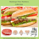Hamburger meat pie forming machine