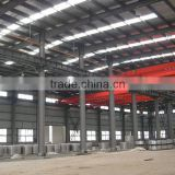 Two or three storey steel structure factory buildings modern design light steel structure workshop