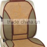 New car bamboo seat cushion with brown and gray