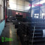 Drill pipe; drill pipe length; drill pipe weight; drill pipe price; drill pipe manufacturer; drill pipe dart;