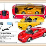 wholesale toy with battery charger 4CH rc race car