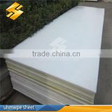 Chinese uhmwpe hockey plastic sheets UV Protection Board hdpe fender plate manufacturing supplier