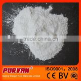 Lithium battery cathode material, PVDF powder, Polyvinylidene fluoride powder for sale with good price!!!