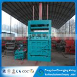 Vertical Hydraulic Press-Packing Machine For Waste Paper                                                                         Quality Choice