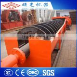 China Factory Price Spiral Clasifier for Gold Mining
