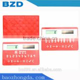 Promotional Solar Power Card Shape Mini Custom Made Calculator / Electronic Gift Logo Custom Printed OEM Manufacturer