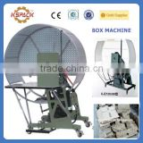 JGB-06028 small package board or box bundling machines/Newspaper or paperboard strapping and bundling Machine