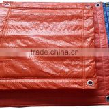 pe inslulated foam tarpaulin cover concrete curing blanket