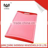 2015 hot sale high quality chopping block PP plastic cutting board                                                                         Quality Choice