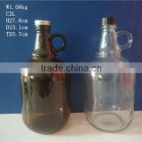 64oz Brown Glass Wine Bottle 2000ml Glass Bottle
