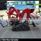 Wheat cutter mini harvester with 9.7kw