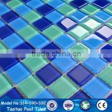 20x20 25x25 swimming pool mosaic blue blue cobalt mixed tiles