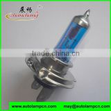 ISO9001:2008 Quartz glass Laser Blue UV Filter H4 halogen bulb for CAR