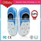 Ibaby Q5 smallest gsm online cell phone locator with gps