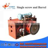 Single screw extruder gearbox / single reduction gearbox for extruder/single screw extruder gearbox