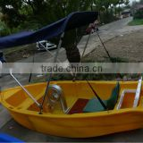 Hard Plastic Folding Rescue Boat