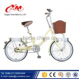 China fatory Fashion lady bent frame bike / Custom Wholesale Cheap chopper bicycle / 20 inch beach cruiser bike for sale