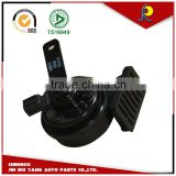 Snail Designed Horn Siren for BYD G6 Chinese Original Cars Accessories