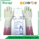 Low Price Disposable Latex Surgical Gloves / Hospital Powdered Sterile Latex Surgical Gloves
