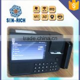 Android Tablet POS with 1D/2D Barcode Scanner,Card Reader,Printer(All In One Touch POS System)