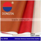 2015 wholesale artificial self-adhesive faux leather Factory direct sale