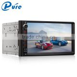 Universal DVD Car GPS Player 2 Din Car DVD GPS Player 7 Inch Player with Bluetooth/GPS Navigation/Car Recorder