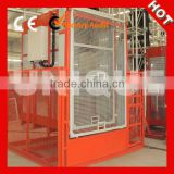 2014 Hot SS120 Construction Building Lifting Equipment