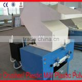 Plastic crusher/Plastic Crushing Machine/Plastic Shredder with Wanqi brand factory price