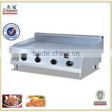 stainless steel Counter Top Gas Griddle GH-48