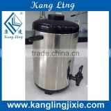 12L Stainless Steel Electric Hot and Cold Juice Dispenser