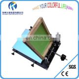 Good quality cheap screen printing machine for sale