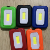 1.5w cob worklight