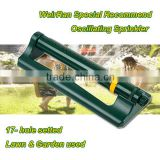(8-20601) 17 Holes Plastic Garden Oscillating sprinkler                                                                         Quality Choice