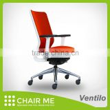 White Backrest, Orange Mesh, Orange Seat Office Fabric Chair with Adjustment Armrest and Aluminum Base