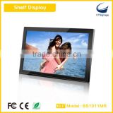 "10.1"" POS POP LCD shelf display, digital shelf display video display BS1011MR used in retail stores, supermarkets, DIY shops                                                                         Quality Choice"