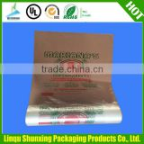 biodegradable plastic food packaging / food bag / biodegradable resealable plastic food packaging