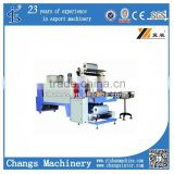 INquiry about Automatic Sleeve Sealing Shrink Packing Machine ( Shrinking Machine, Packing Machine, Packaging Machinery )