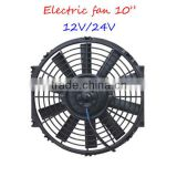 condenser fan motor,Reasonable Universal 10 inch 80w Auto Cooling Fan 12V/24V With S Blade /Condenser Fan