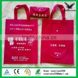 Lowest price non woven bag/ China best price nonwoven bag factory